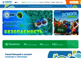 ramayanawaterpark.ru