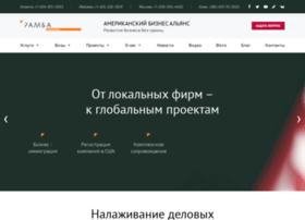 rambaonline.com