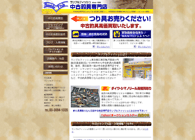 ramblefish.net