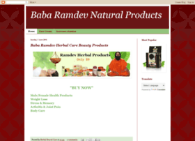 ramdevproduct.blogspot.in