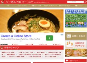 ramen-calorie.com