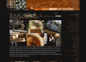 rameniac.com