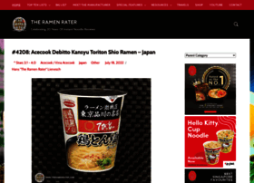 ramenrater.wordpress.com