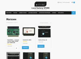 ramfactory.com