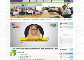 ramganj.lakshmipur.gov.bd