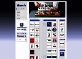 ramla.net