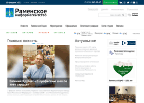 ramns.ru