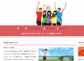 ran24.com
