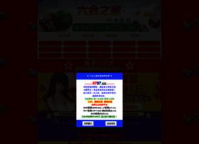 ranchoalamor.com