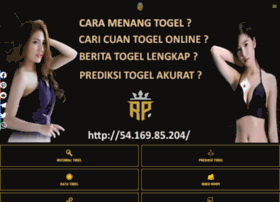 randpaul2016.com