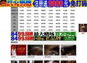 rangerschat.com