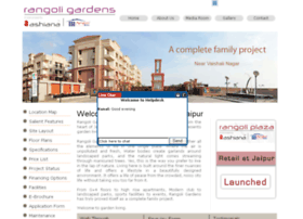 rangoligardens.com