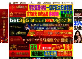 rangtalu.net