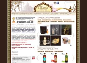 rania-perfumes.ru
