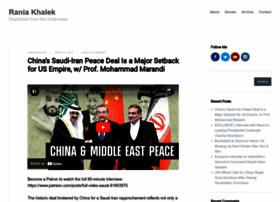 raniakhalek.com