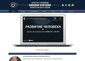 ranibu.ru