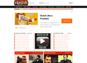ranjish.com