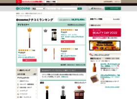 ranking.cosme.net