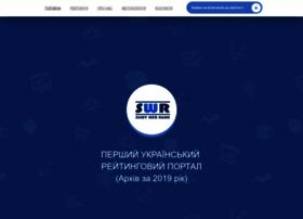 ranking.sumdu.edu.ua