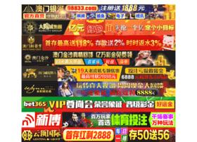 rankingshq.com