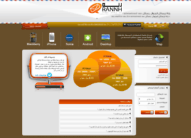rannh.com