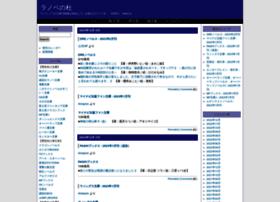 ranobe-mori.net