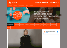 ranok.ictv.ua