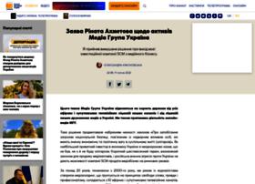 ranok.kanalukraina.tv