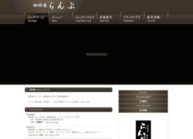 ranpu.co.jp