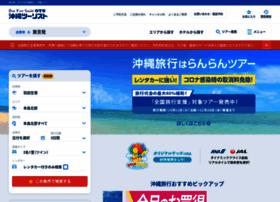 ranrantour.jp