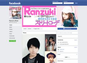 ranzuki.com