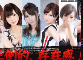 rao.soap-fuzoku.net