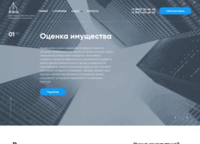 rao58.ru