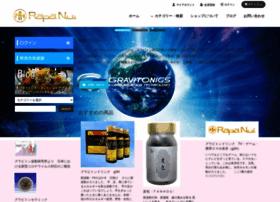 rapanui-tokyo.com