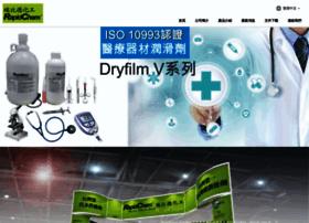 rapidchemical.com.tw