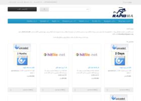 rapidha.com