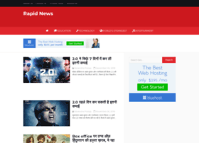 rapidnews.in
