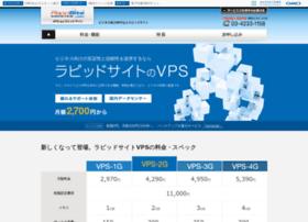 rapidsite.jp