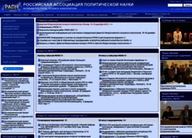 rapn.ru