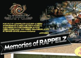 rappelz.gpotato.jp