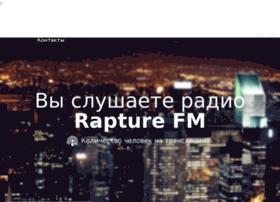 rapturefm.ru