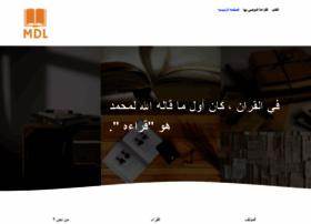 raqamiya.org