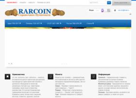 rarcoin.ru