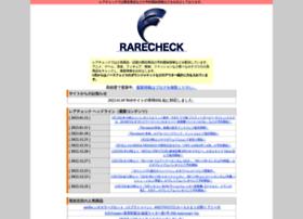 rarecheck.one-cc.com