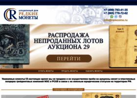 rarecoins.ru