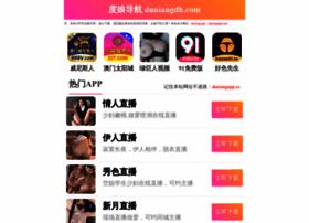rarepoetry.com