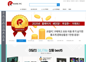 raresystem.co.kr