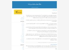 rari.blogfa.com
