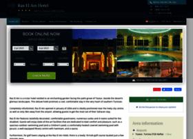 ras-el-ain-hotel-tozeur.h-rez.com