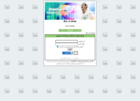ras-el-aioun.1fr1.net